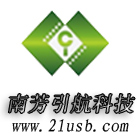 深圳南芳引航科技有限公司生产供应USB线材,HDMI线材,转接线材手机投影仪,MHL 手机数据线,热敏电阻,温度传感器,红外线,红外线等电子周边产品