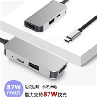 3in1-5 USB C TO HDTV+PD+USB