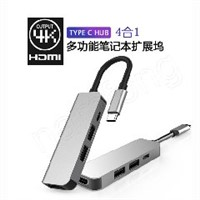 4in1-1 USB C TO HDTV+PD+USB*2