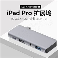 4in1-3 USB C TO PD+HDTV+USB+Audio