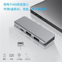 4in1-4 USB C TO PD+HDTV+USB*2 2口扩展坞