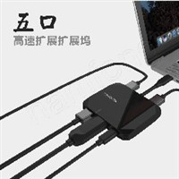 5in1 USB-C HUB To HDMI + USB*3 + PD 扩展坞