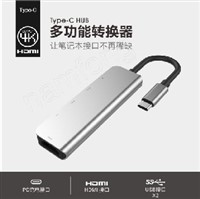5in1-3 USB-C HUB To HDMI + USB + PD 扩展坞