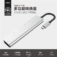 7in1-1 USB-C HUB To HDMI + USB*2 + PD + C +SD + TF