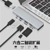6in2-1 TYPE C TO TYPE C+USB+HDTV X2+SD+TF  MST 扩展坞