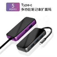 5in1-13 USB C TO PD + USBX4  玻璃镜面HUB扩展坞
