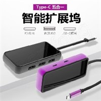 5in1-14 USB C TO PD+USB X 3+ YPTE C  玻璃镜面HUB扩展坞