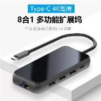 8in1-4 USB C TO PD+USBX3+HDTV+RJ45+SD+TF  玻璃镜面HUB扩展坞