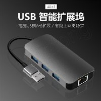 4in1-10 USB TO Rj45+USB*3 铝合金HUB扩展坞 USB C HUB