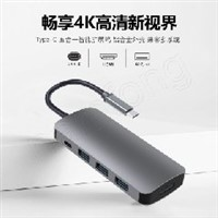 5in1-17 USB C TO PD + HDMI + USB X 3 铝合金HUB扩展坞 USB C HUB
