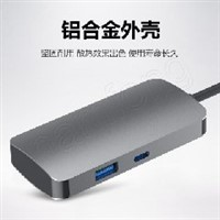 5in1-18 USB C TO PD+USB*4 铝合金HUB扩展坞 USB C HUB