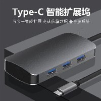 5in1-19 USB C TO PD + USB X 3+TYPE C 铝合金HUB扩展坞 USB C HUB
