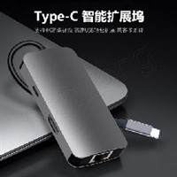 6in1-4 USB C TO PD+HDMI-RJ45+USB X 3  铝合金HUB扩展坞 USB C HUB