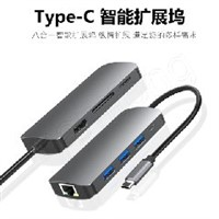 8in1-5 USB C TO PD+HDMI+RJ4+SD+TF+USB X 3  铝合金HUB扩展坞 USB C HUB