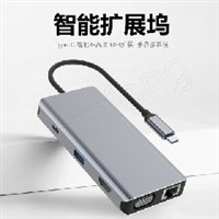 11in1-2 USB C TO PD+HDTV+USB*4+RJ45+SD+TF+Audio+VGA  铝合金HUB扩展坞 USB C HUB