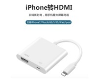 HDTV CABLE-苹果转HDMI音视屏高清转接线Linghtning Digital AV Adapter