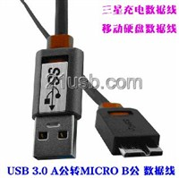 USB 3.0 AM TO MICRO 5P 3.0 BM CABLE 私模