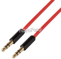 3.5 DC M TO 3.5DC M CABLE